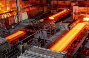 steel plants